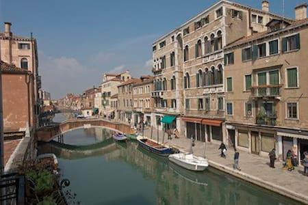 Special central flat in Venice! - Βενετία - Διαμέρισμα