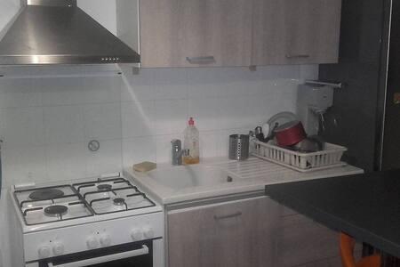 Appartement près du Canal - Les Pavillons-sous-Bois - Wohnung