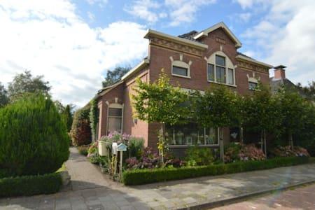 HunzeCottage - LowPrice&HighService - Gasselternijveen - Villa