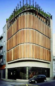 Menis design apartament, Tenerife - Santa Cruz de Tenerife - Leilighet