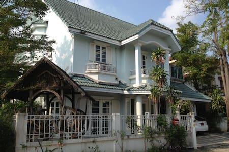 Big Home stay and Thai lifestyle - Bangkok