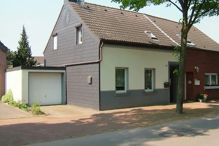 das kleine Haus am See - Nettetal - 独立屋