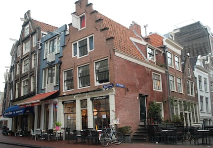 Comfortable double room - Amsterdam - House