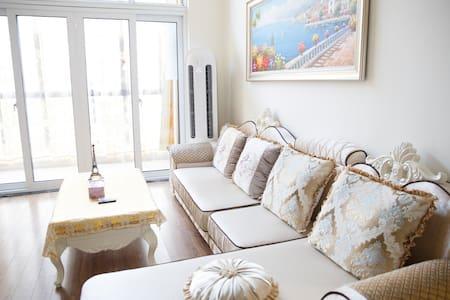 天目湖优游名宿 - Changzhou - Apartament