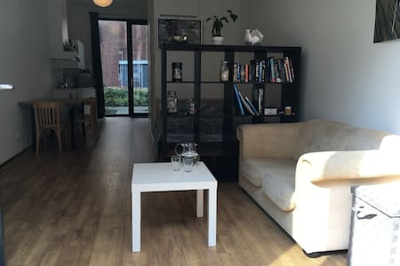 Studio appartment - 10 min. to central station - Amsterdam