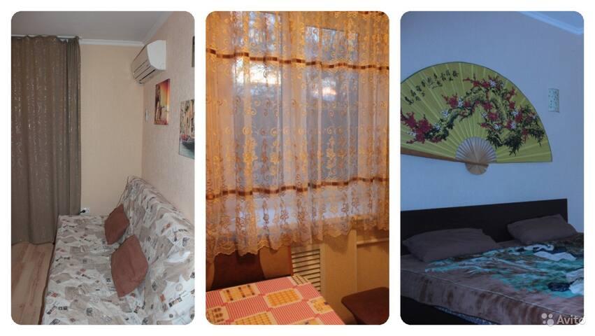 Apartament in Labinsk