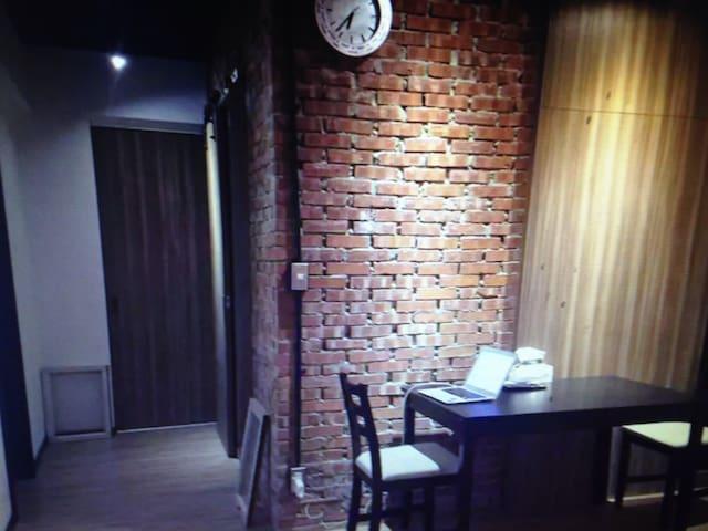 living city - akita-ken - Appartement