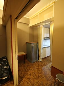 Providence Tower, Manila - Manille - Appartement