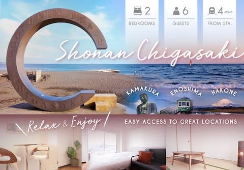 【Shonan・Kamakura】Exclusive Room near beach & St.