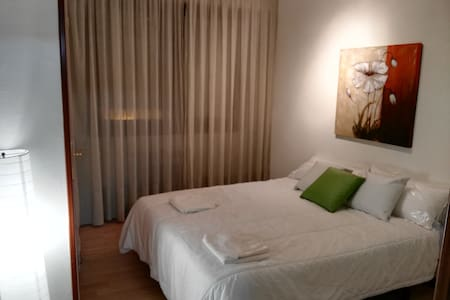 "Apartamentos ""El Olivo"" - Lardero - アパート"