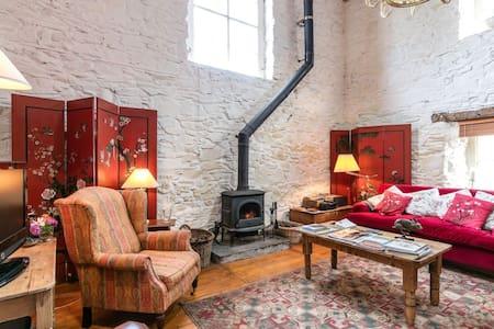 Luxury Gatehouse Cottage - Crossgar - Guesthouse