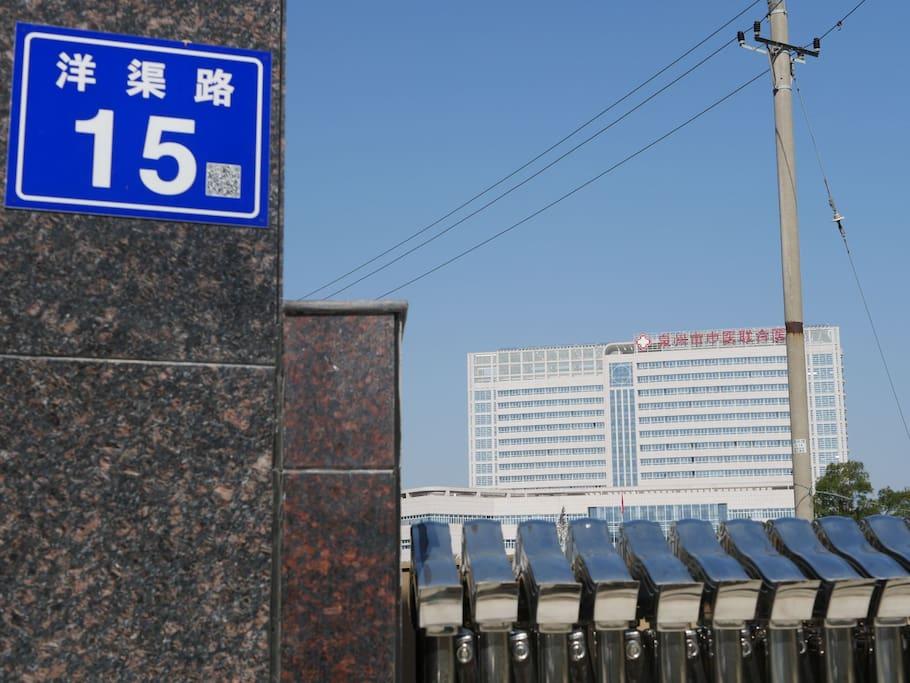 泉州鲤城区洋渠路15号,新中医院旁