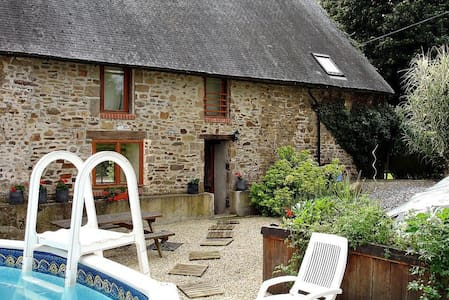 Beautiful country home with pool - Noyal-Sous-Bazouges - Casa