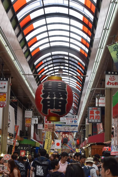 Kuromon Shopping Street