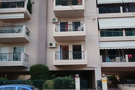 Flat near Athens airport - Spata - Apartment