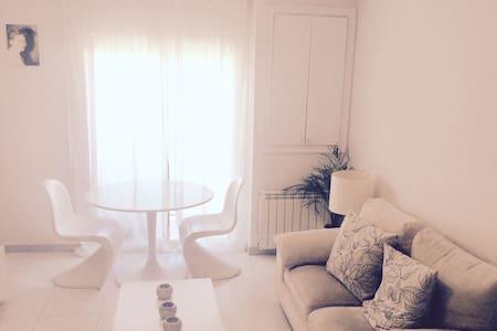 Habitación en centro de la ciudad - Lleida - Wohnung