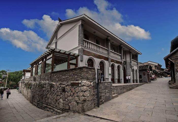 随园客栈 - Guiyang Shi - Albergue