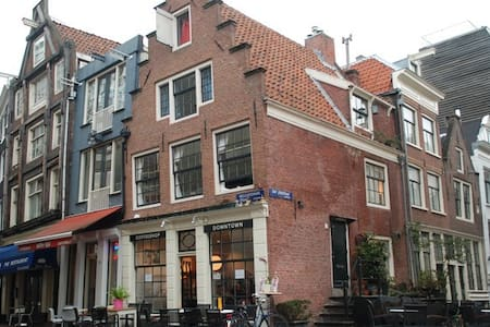 Comfortable single room - Amsterdam