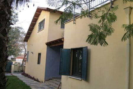 Big Beautiful House - Near TLV - Hod Hasharon - 別荘