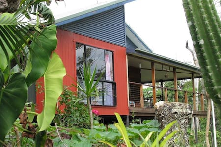 Rural Retreat - Byron Shire Coast and Hinterland - Rumah