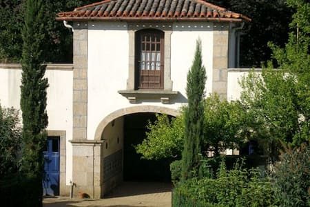 I bedroom Gatehouse near Barcelos - Carvalhal - Apartment - 1