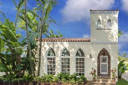 Private Home in Coral Gables - Coral Gables