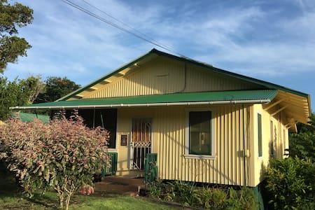 Authentic Waipi'o Plantation Home - Honokaa - Huis