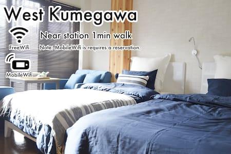 Shinjuku27min/NoCleanFee/Free&MobileWIFI/201room