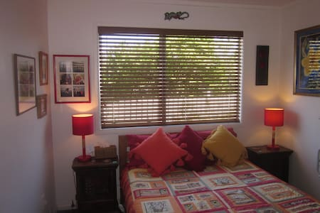 Bed and Breakfast Close to the Airport