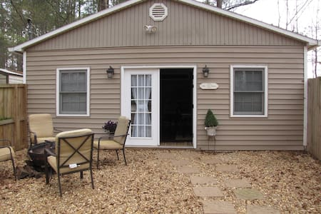 Cozy Cottage - Powder Springs - Other