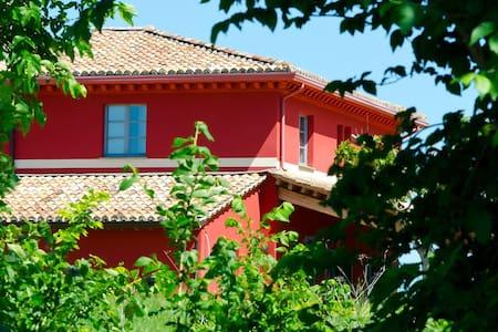 Dolce Farniente Farm House Matilde - Perugia