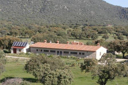 Casa Rural Las Gamitas - Almoharín