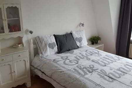 Enjoy little things!10 min from CS *incl breakfast - Leiden - Bed & Breakfast