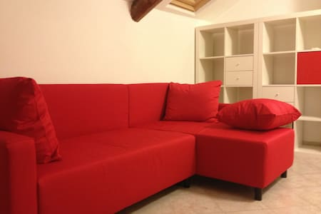 Mansarda in Grugliasco - Grugliasco - 公寓