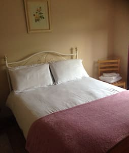 Quiet cosy house - Loughrea - Casa