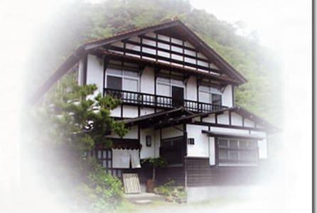 Individual room - Tsuwano, Kanoashi District