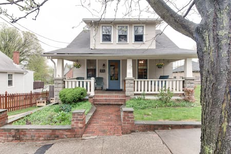 Charming Bungalow just outside DC - Mount Rainier - Casa