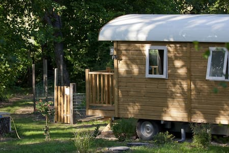Gypsy Caravan in Loire Valley - Azay-sur-Cher