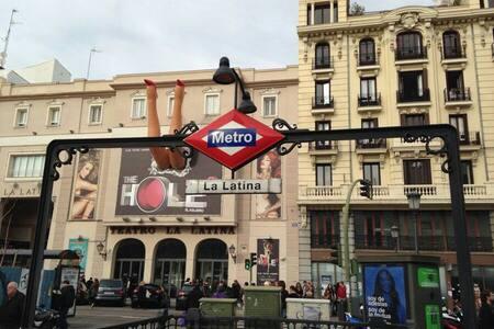 Apartamento en el corazón de Madrid - Apartment