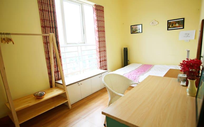 Trang An ao dai homestay - Double room