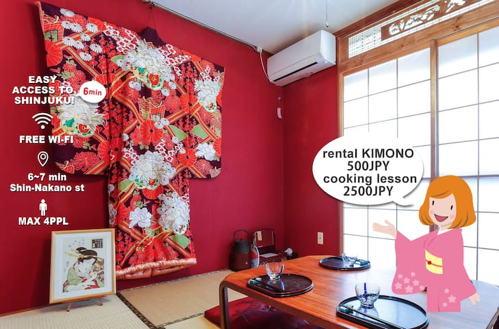 GEISHA STYLE ROOM!! 6min SHINJUKU!! TRY! KIMONO!! - Suginami-ku - Apartment