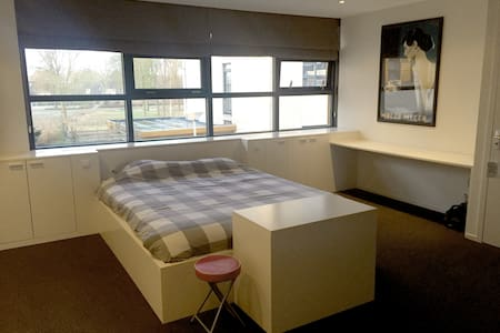Private suite near Keukenhof Leiden Haarlem coast - Lisse - 一軒家