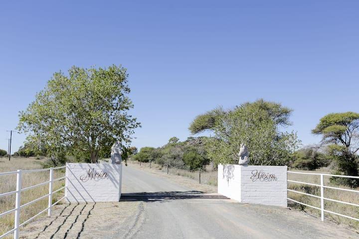 Main Entrance to Farm