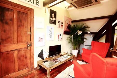 巨鹿路859号4B西班牙梦幻尖顶花园洋房 - Shanghai