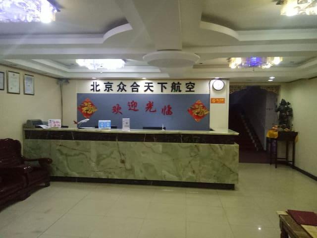 舒适大床房(24小时免费接送机) - Beijing