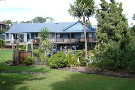Quiet, Comfortable and Private - Auckland - Bed & Breakfast