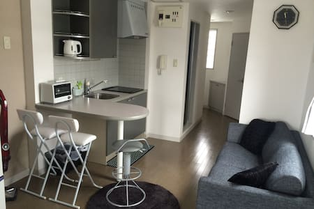 Stylish Apt 701 - Free WiFi/Parking - Sapporo-shi