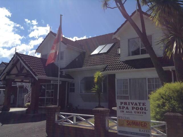 Ashleigh Court Motel Rotorua
