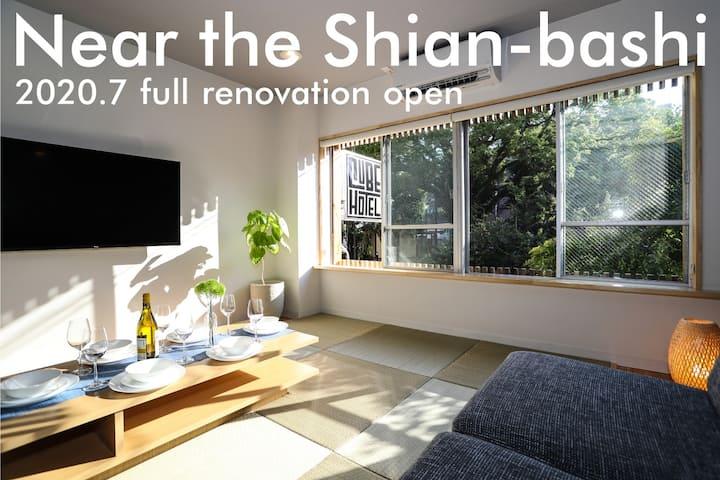 【6名様まで宿泊可能】長崎随一の繁華街『思案橋・銅座』に位置する和洋折衷のお部屋。観光の拠点に最適。
