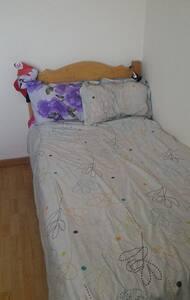 Dormitorio privado 1 persona - 波哥大(Bogotá)